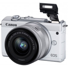 Цифровая Фотокамера Canon EOS M200 + 15-45 IS STM White