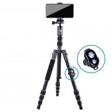 Штатив Vanguard VEO 3GO 204AB (VEO 3GO 204AB) DAS301091