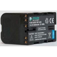 Aккумулятор PowerPlant Sony BP-U30 2600mAh