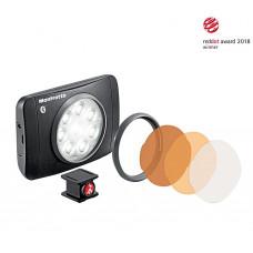 LumiMuse8 LED светильник с 8 светодиодами и Bluetooth