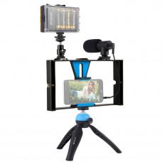 Комплект блогера Puluz PKT3023 4в1 (свет, крепление, держатель для телефона, микрофон)